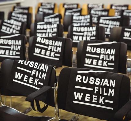 Индустриальный форум на Russian Film Week в Лондоне